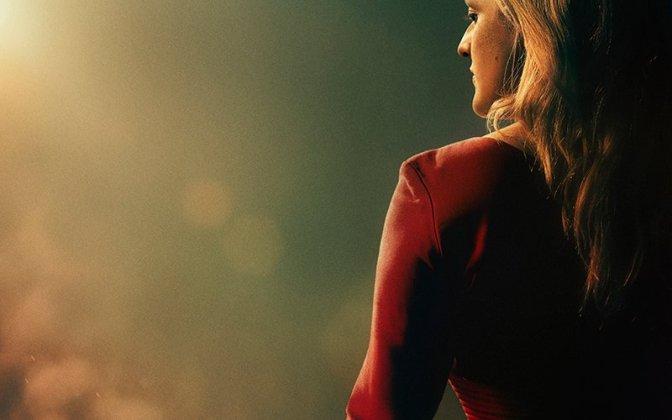 Trailer for The Handmaid's Tale Season 2